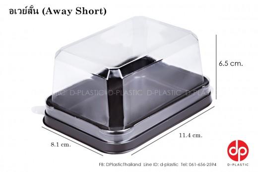 away_short_brown(a)