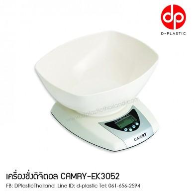 CAMRY-EK3052