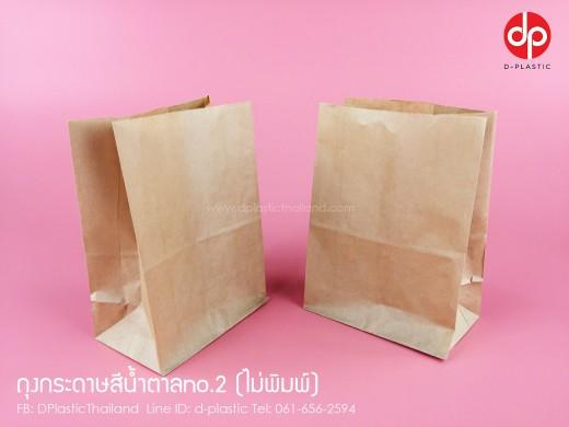 ซอง2(3)