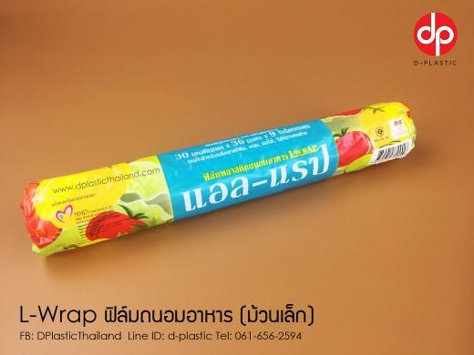 L-wrap