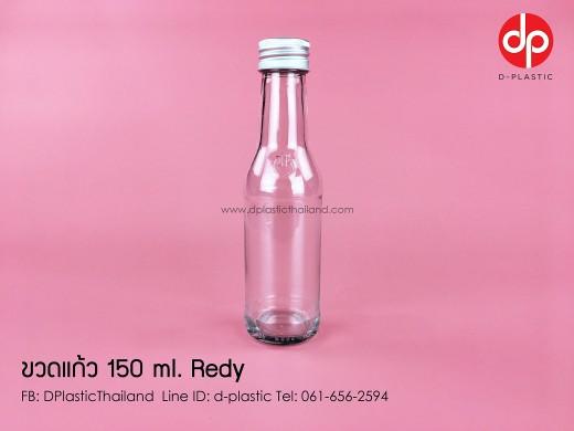 150 ml Redy
