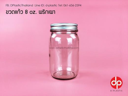 8 oz พริกเผา #002-02
