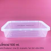 500ml-001