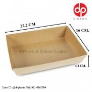 กล่องกระดาษใส่ขนม-6jpg-600x601