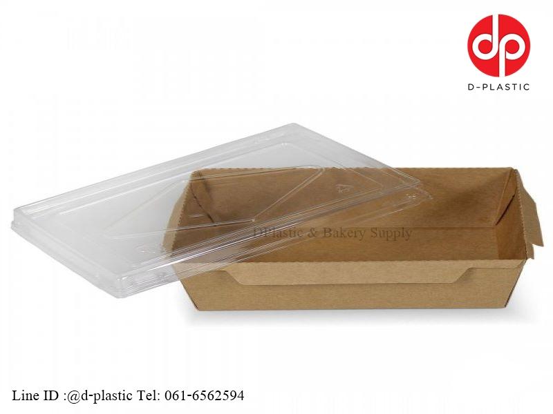 กล่องข้าวไฮบริด 900-0