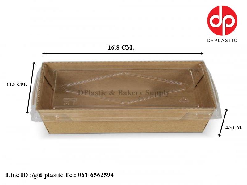 กล่องข้าวไฮบริด700-0
