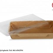 กล่องข้าวไฮยริด500ml.