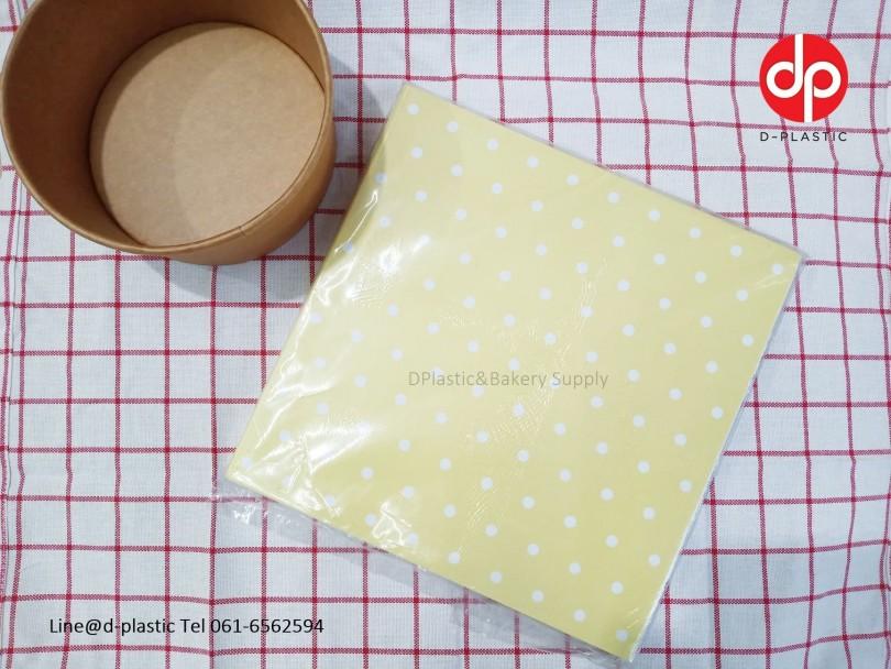 กระดาษห่อเครปเย็นสีเหลือง