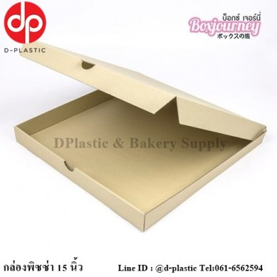 product1511320115